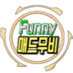 Funny 매드무비