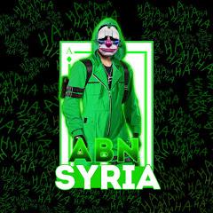 ابن سوريا / ABN SYRIA