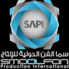 Sma Al Fan Production International سما الفن الدولية للإنتاج