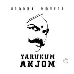 Yarukum Anjom