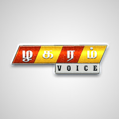Zhagaram Voice