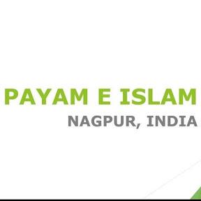 Payam e Islam