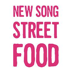 NewSong Street Food