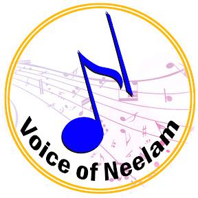 Voice of NEELAM