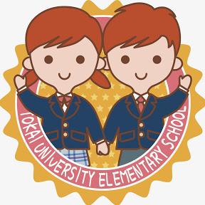 東海大学付属静岡翔洋小学校・幼稚園