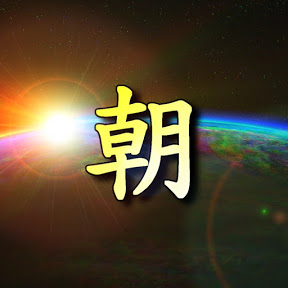 Chao J