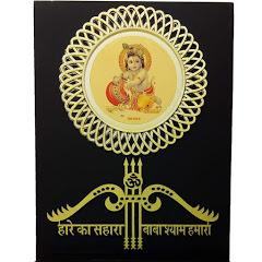 Khatu Shyam Mitra Mandal Trust Udaipur , Rajasthan