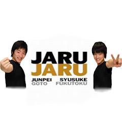 JARUxJARU ジャルジャル