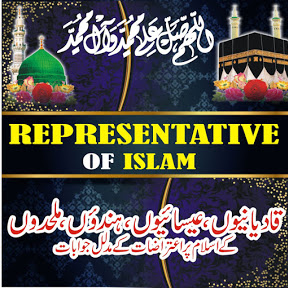 Representative of Islam