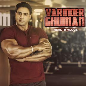 Varinder Ghuman