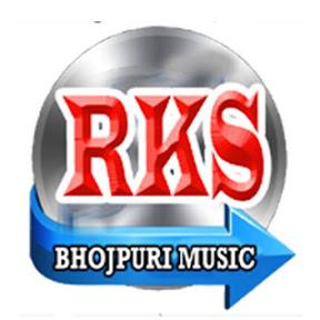 RKS BHOJPURI MUSIC OFFICIAL