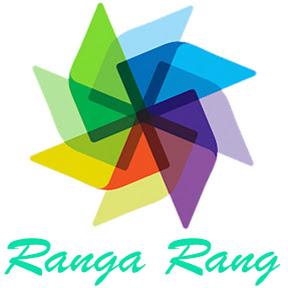 Ranga Rang