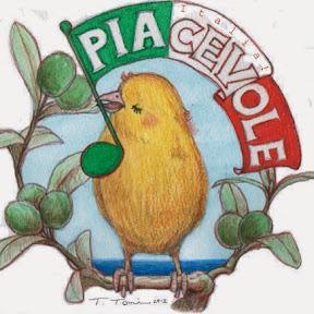 Piacevole Italia イタリア語学文化声楽教室