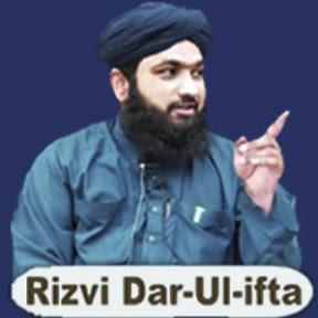 Mufti Amjad Rizvi