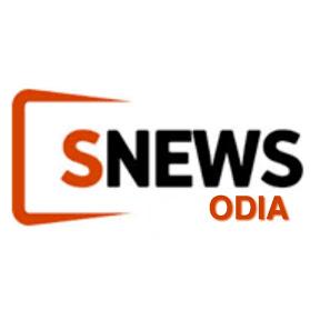 Odia Snews