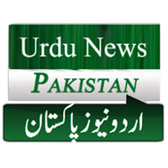 Urdu News Pakistan