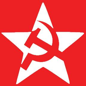 Новый Коммунист