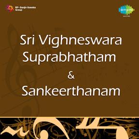 S. Varalakshmi - Topic