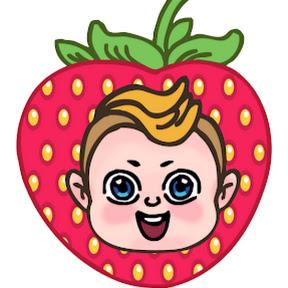 BoBoBerry - Nursery Rhymes & Kids Songs