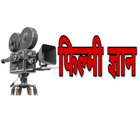FilmyGyaan Entertainment