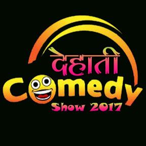 Dehati Comedy Show