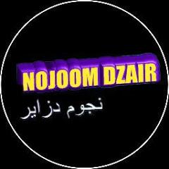 Nojoom Dzair