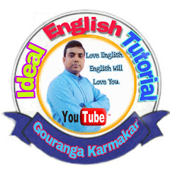 Ideal English Tutorial