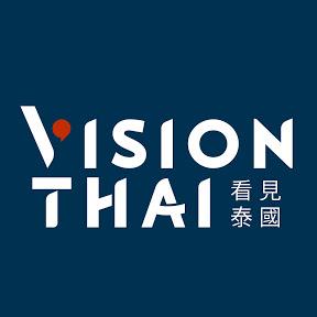 VISION THAI 看見泰國