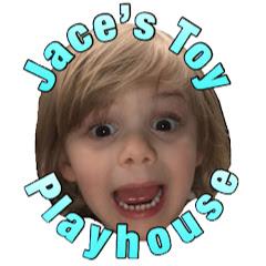 Jace's Toy Playhouse