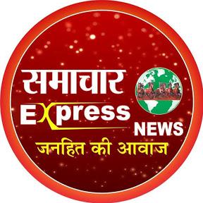 Samachar Express
