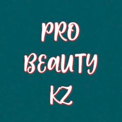 ProBeautykz