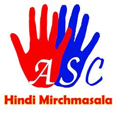 ASC Hindi Mirchmasala