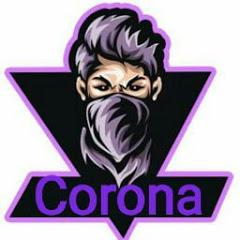 Corona / كورونا