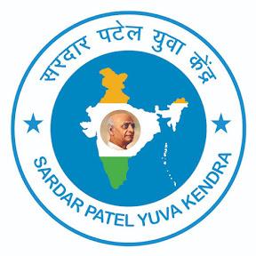 Sardar Patel Yuva Kendra