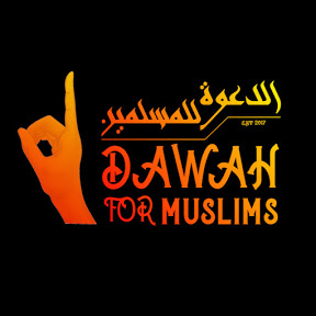 Dawah for Muslims