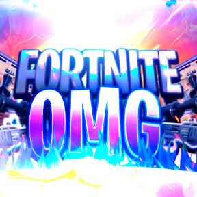 Fortnite OMG Нарезки Фортнайт