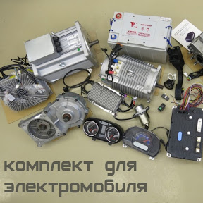 EV моторы от Николаича