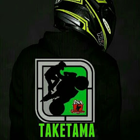 cobra#13 stuntride