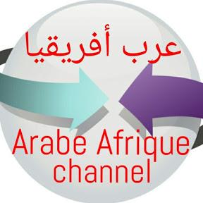 Arabe Afrique channel قناة عرب أفريقيا