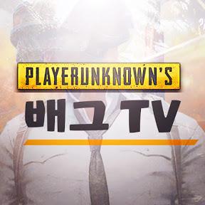 BAGTV - battleground highlights
