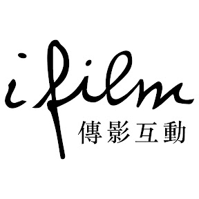 ifilm傳影互動