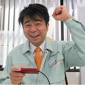 ゲームセンターCX GAMECENTER CX