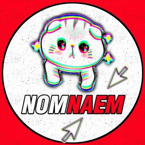 NOMNAEM