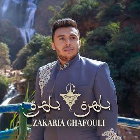 Zakaria Ghafouli | زكرياء الغافولي