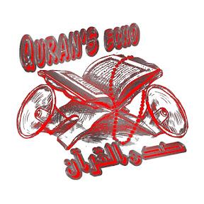 صدى القرآن QURAN'S ECHO