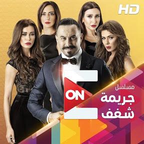 Jareemat Shaghaf Series - Episode | مسلسل جريمة شغف - الحلقة