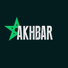 Akhbar News
