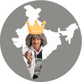 Rinku Devi Dr Gulati Special