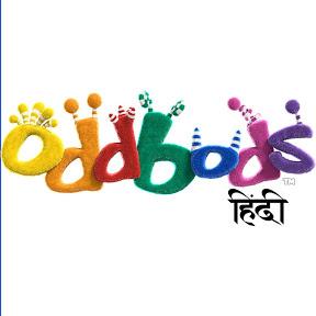 Oddbods Hindi