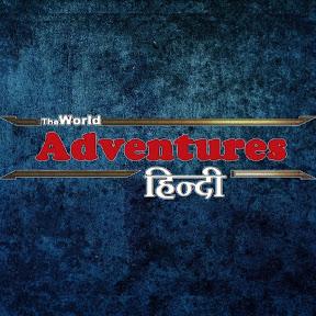 The World Adventures हिन्दी